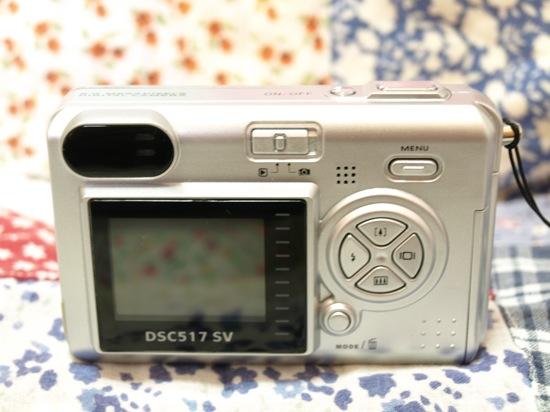 Kenko DSC517 SV