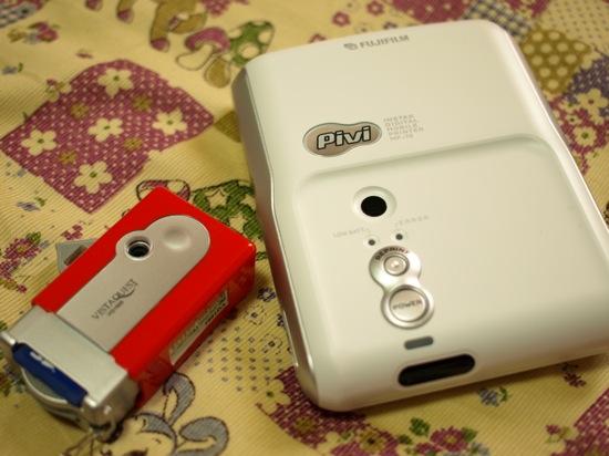 Pivi(ピヴィ)・VQ1005