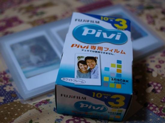 Pivi(ピヴィ)フィルムとPiviの写真を入れるアルバム購入