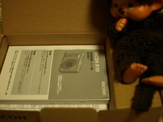ほほう。説明書とかCDとかGX200の箱よりコンパクトですね!やっぱりあれはVFキットだったから少し箱が大きかったんですよね!