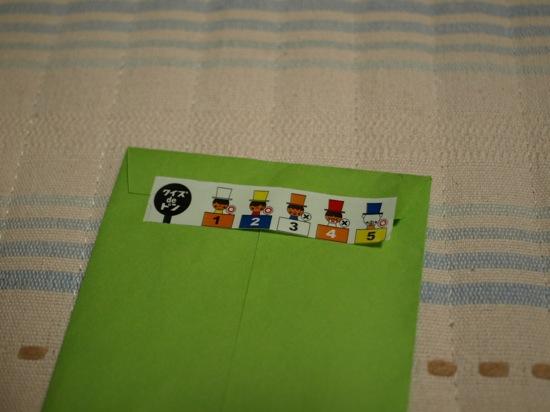 やーん♪+゚ 封筒のシールもキャワユイ(´▽`*)