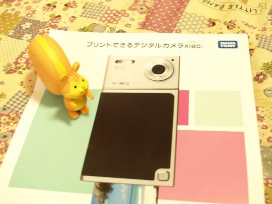 タカラトミー xiao TIP-521のカタログをもらってきました。