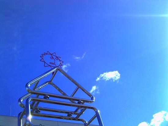 雲と太陽と三角