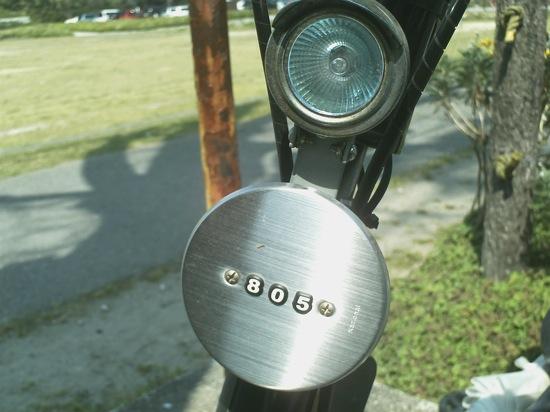 805:fpiedi FP500G1