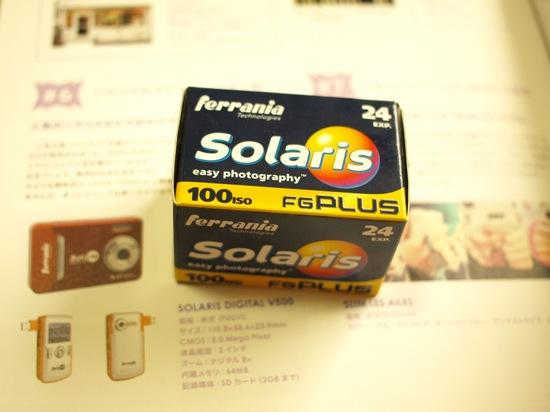 SOLARISのフィルムです!それと、、ぼんやりソラリスの変デジが写ってますw