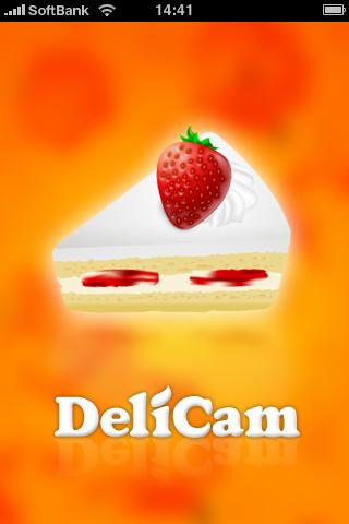 DeliCam - 美味しく撮れるカメラ