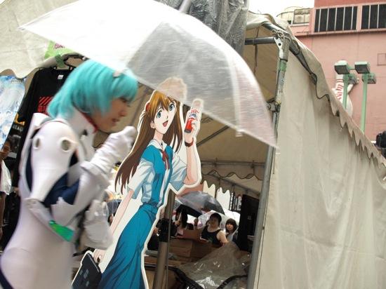 綾波レイとアスカの相合い傘