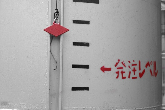 発注レベル:色抽出「赤」使用8