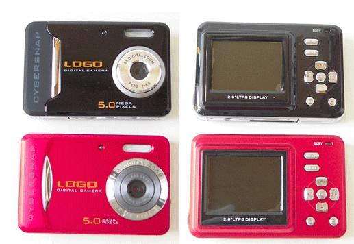 CYBERSNAP:LOGO digital-camera