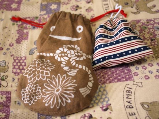 右の袋はツマーが作ってくれました。