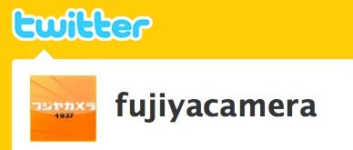 フジヤカメラ店 (fujiyacamera) on Twitter