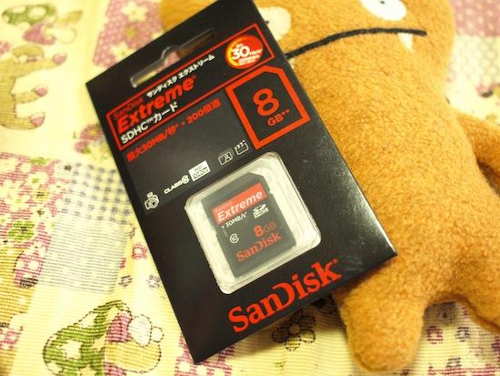 つーか凄いな!8GBですよ!8MBじゃないんですよ!