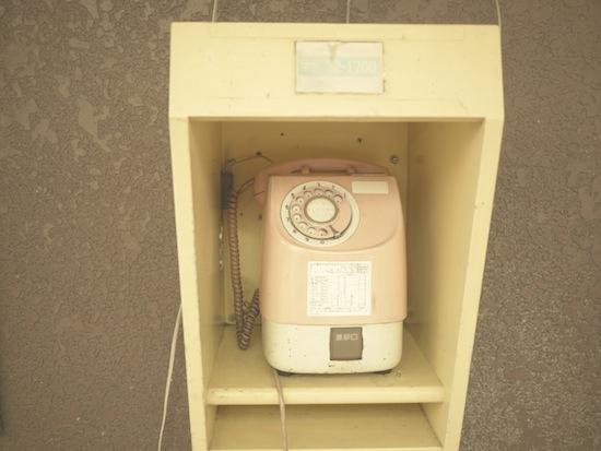 ピンクの電話(notよっちゃんと都ちゃん)