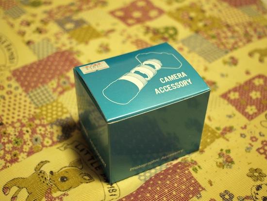 青い可愛い箱に入ってます。