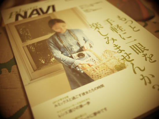 PHOTO NAVI LUMIX GF1:読了