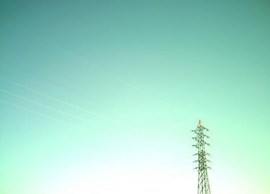 鉄塔:VistaQuest VQ-7024