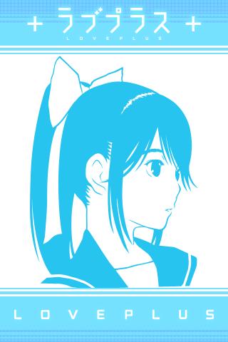 ARマーカーを認識するとこんな画面になって愛花さんが出現します。
