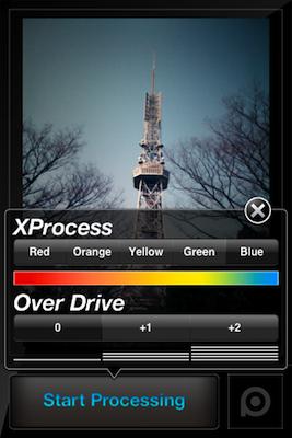 クロスプロセスやオーバードライブの設定画面