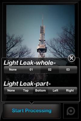 LightLeak関連の設定画面