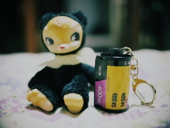 Kodak PORTRA 400 VC