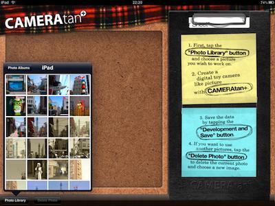 左下のPhotoLibraryをタッチするとこんな感じ。ここから好きな写真を選びます。
