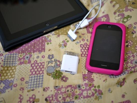 それじゃiPhoneとiPadを繋いでみましょう!