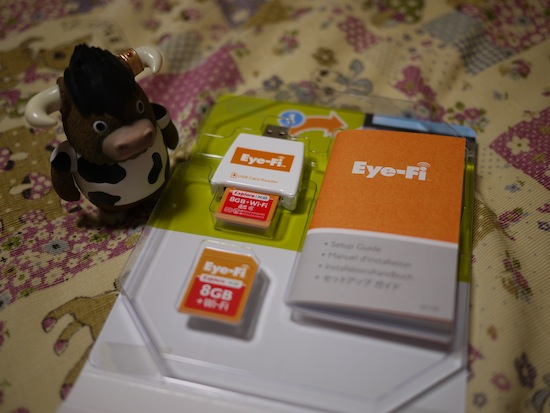 Σ(゚д゚lll)箱を開いてみたら!さっき見たSDカードは偽物だった!紙だった!本物はカードリーダーにささってましたよ!