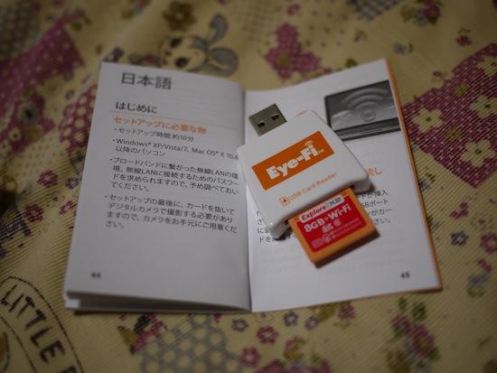 日本語のマニュアルもあって安心!