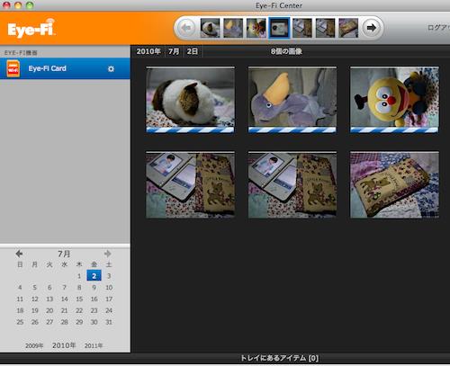 写真撮るとこんな感じでソフトが起動して!