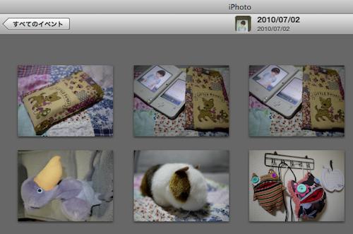 iPhotoを起動すれば写真が読み込まれます。