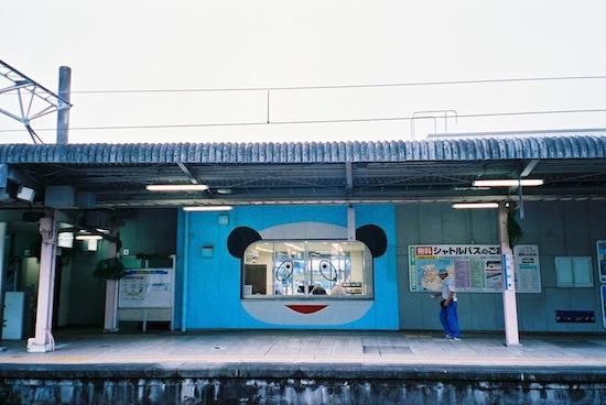 白浜の駅。パンダの窓が超キュート!