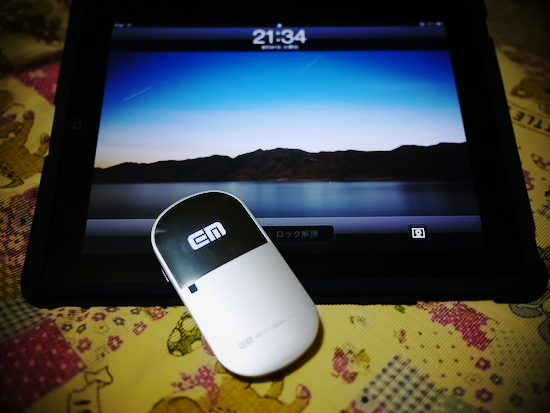 iPadとPocket WiFi(D25HW)