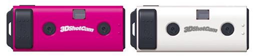 5980円の3Dデジカメ 3D Shot Cam