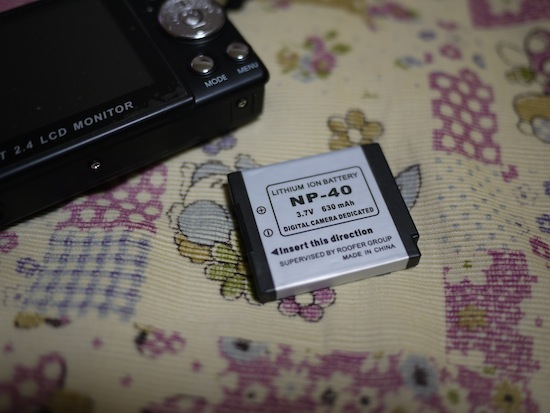 NeinGrenze 5000T リチウムイオン電池