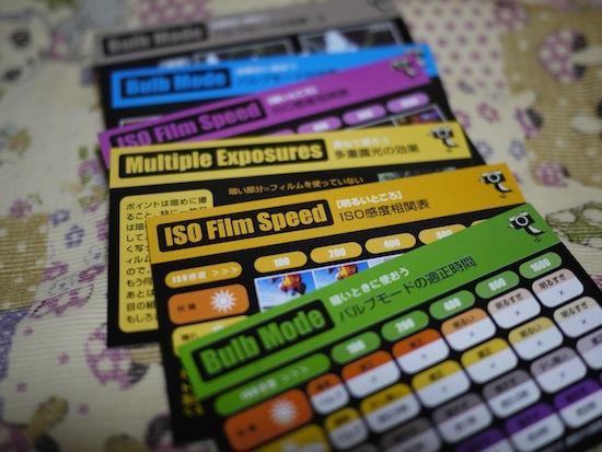 中にはISO感度相関表など初めてフィルムカメラを使う方にも分かりやすいカードが数枚入ってました。
