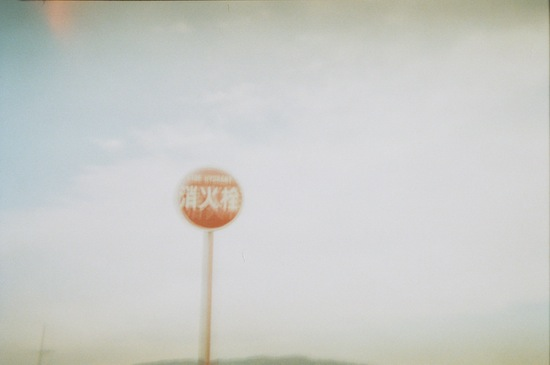ブレブレですが、、ノーマルで撮った写真です。