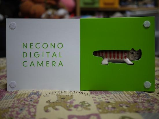 ネコノデジタルカメラ