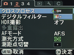 ツマーのPENTAX K-xはこんな感じの表示でした。これはK-xのファームウェア「バージョン1.00」の表示です。