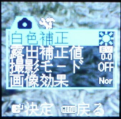 YTO-DV002