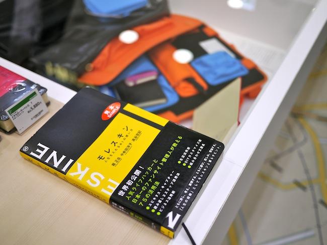 旅モレが載っている「モレスキン 人生を入れる61の使い方」も見本誌があります!