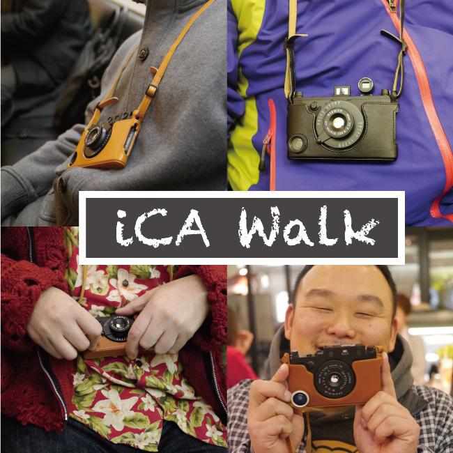 Icawalk