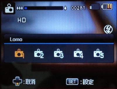 D1650 WIDE ロモ