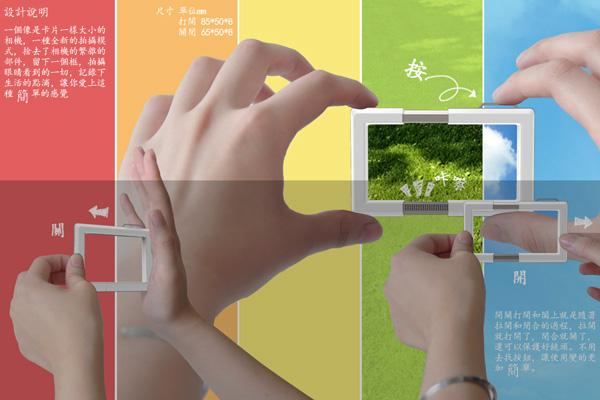 If_design16