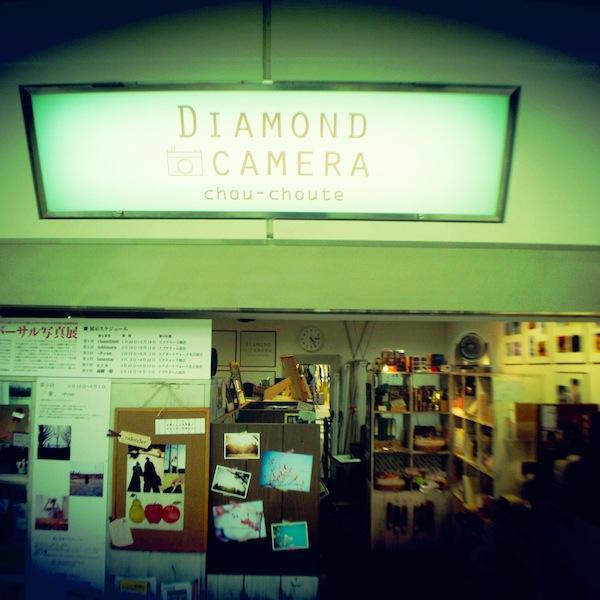 ダイヤモンドカメラ シュシュ メイチカ店