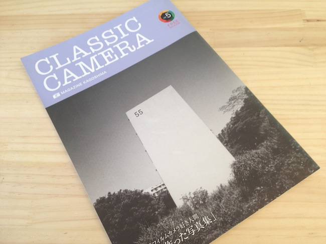 CLASSIC CAMERA Vol.5