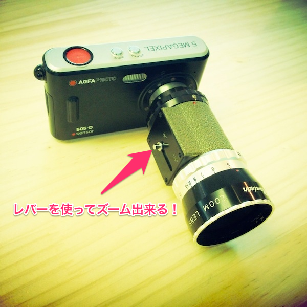 NOMINAR ZOOM LENS 12.5mm-37.5mm AUTOFOCUS 8mm f2.8