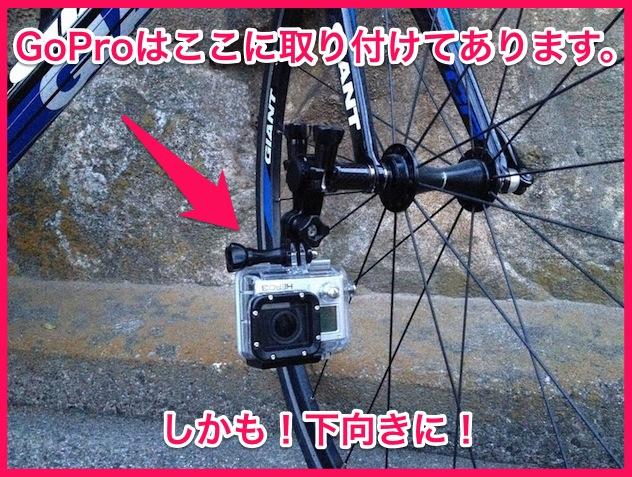 GoPro 自転車