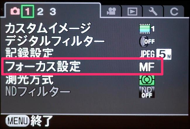 Q10 フォーカスアシスト