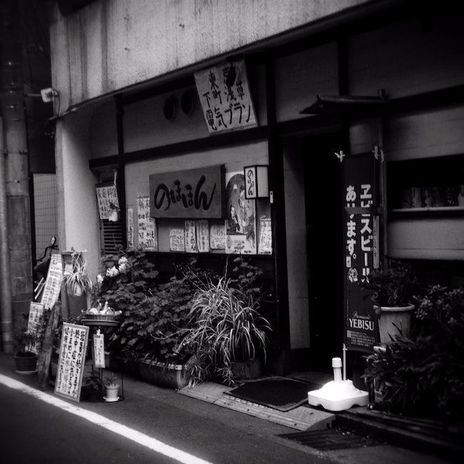 静岡市スナップ:ToyStorm2