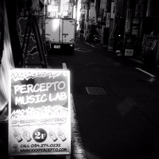 静岡市スナップ:ToyStorm4